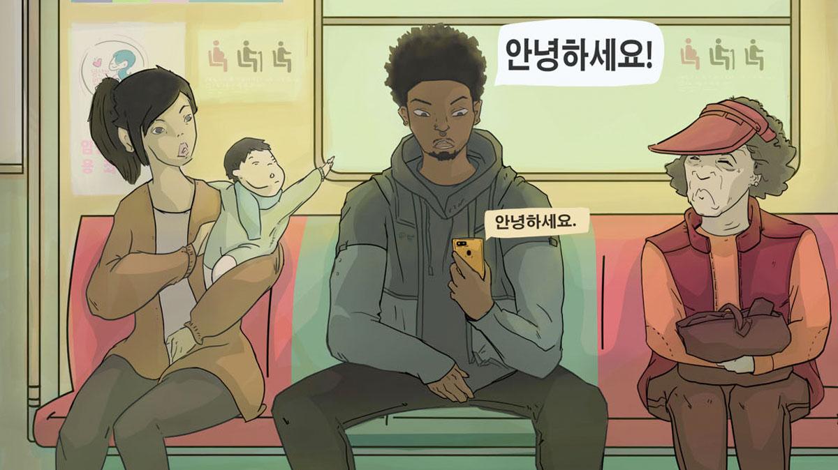 A Black Travel Guide To South Korea